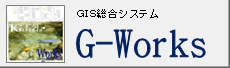 G-Works